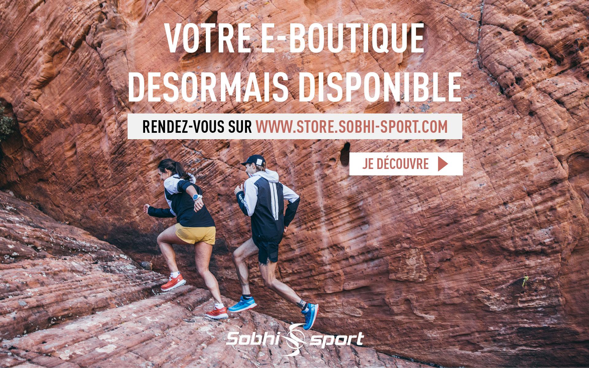 Read more about the article Nouveau E-shop Sobhi Sport